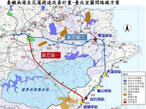 台鉄・台北-宜蘭新線、早ければ2026年にも開業/台湾