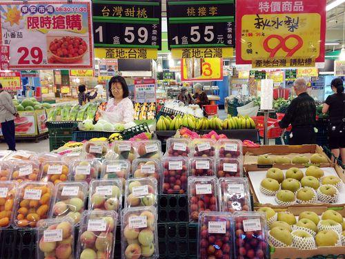 台湾、1人当たりの購買力平価GDP約4万米ドル  日韓を上回る