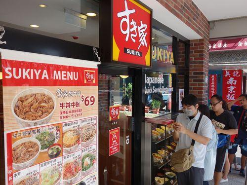 すき家の台湾1号店、10日開業  「選択肢増えた!」と牛丼ファン歓迎