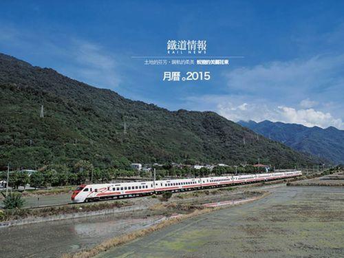 鉄道文化協会提供