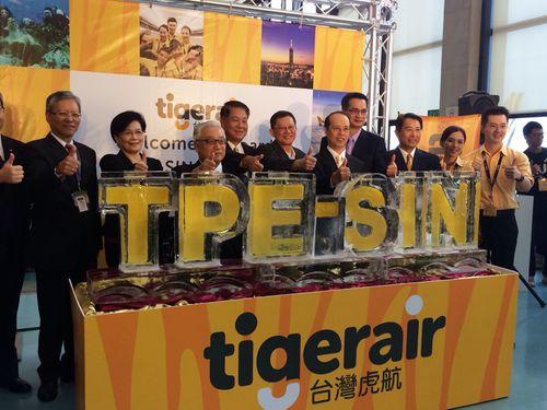 台湾初のLCC、タイガーエア台湾がシンガポール路線に就航