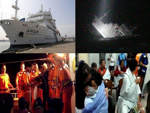 海洋調査船が沈没  2人死亡、18人負傷/台湾・澎湖沖