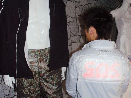 海洋調査船沈没  LED付き救命胴衣が迅速な救助につながる/台湾