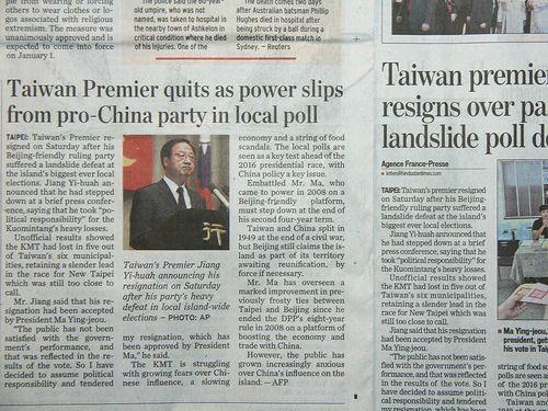 台湾、統一地方選の結果に日米など海外メディアが関心