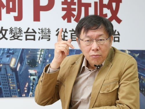 次期台北市長・柯文哲氏、台湾と中国大陸の関係に「4つの相互」提案