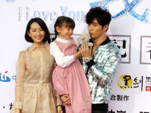 2014年の台湾ドラマ、視聴率が軒...