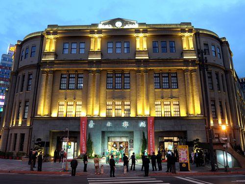 日本時代に建築の台北郵便局、改修完了  85年前の情緒よみがえる/台湾