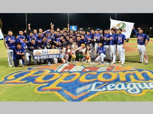 台湾社会人野球の強豪、日本の独立リーグ加盟を目指す