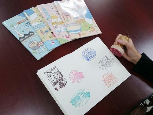 台北メトロ、各駅に記念スタンプ設置へ  専用手帳も同時発売/台湾