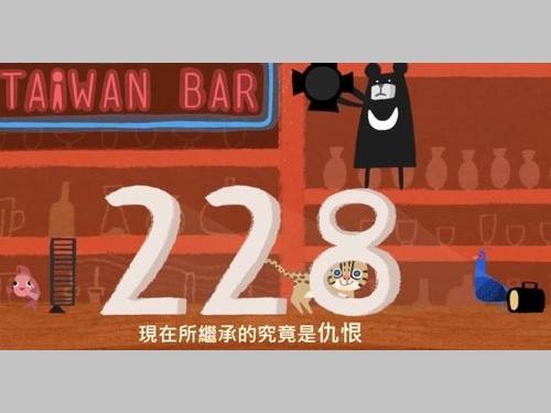 Taiwan Bar提供
