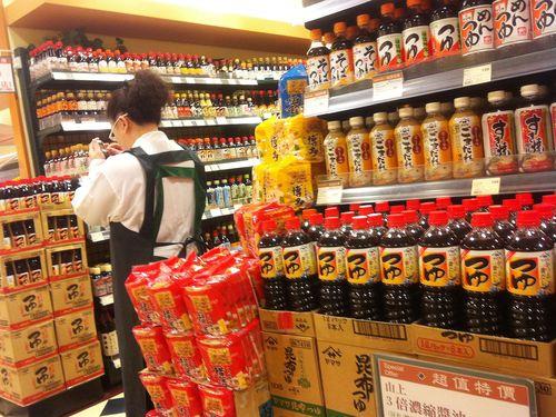 台湾、日本からの輸入食品への規制強化  5月15日に実施へ