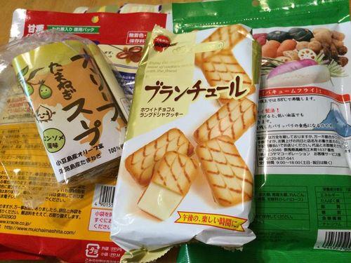 個人使用目的で輸入の日本食品、6キロ以下なら産地証明添付不要/台湾