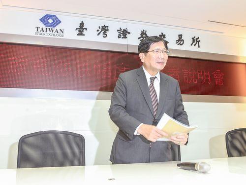 台湾株式市場、あすから値幅制限10%に拡大