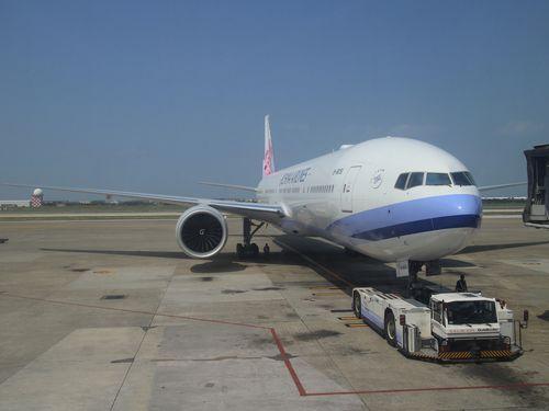 台湾・チャイナエアライン、国際貨物輸送量世界6位=IATA発表