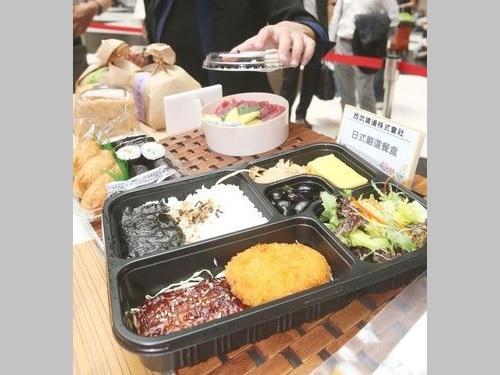台湾で駅弁祭り  JR東日本も出展、E7系の新幹線弁当など販売へ