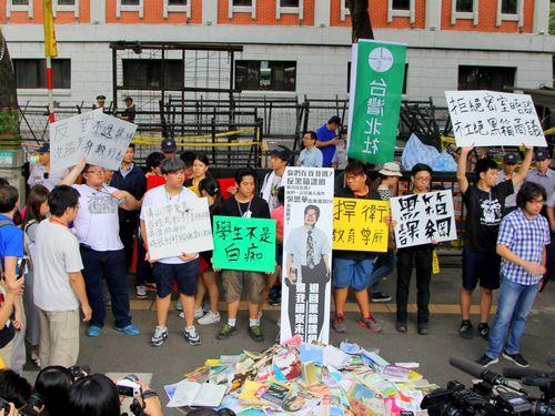 教科書改訂に高校生らが抗議の声 「洗脳反対」/台湾