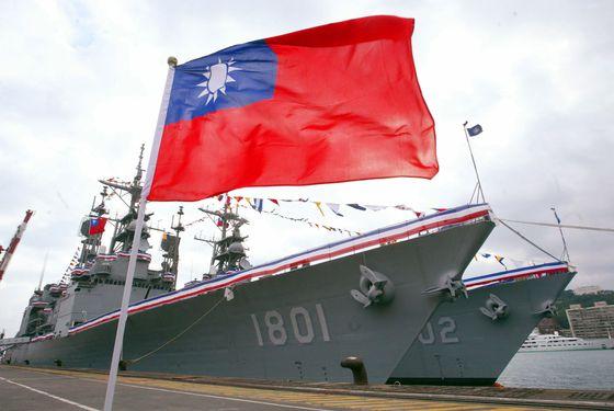 <南シナ海問題>台湾、仲裁裁判所の判断に異議  「認められない」