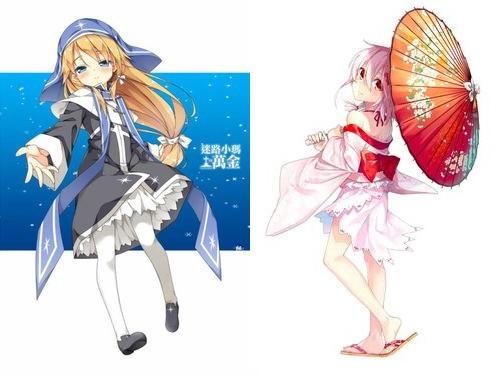 左から迷路小瑪、絢桜=屏東県政府提供