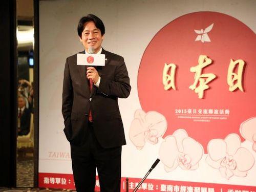 台南市政府提供