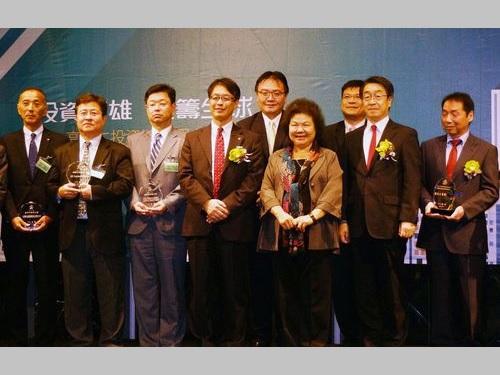 陳菊・高雄市長、優良日系企業を表彰  「第2の故郷だと思って」