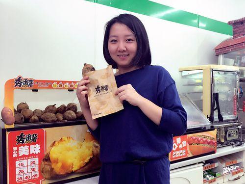 台湾ファミリーマート提供