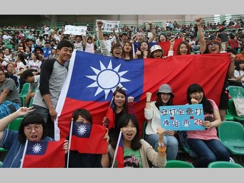「台湾を国家承認しよう」  英国で署名1万人突破  英政府が回答へ