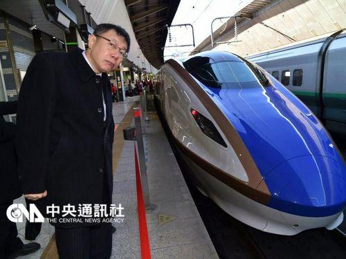 台北市政府提供