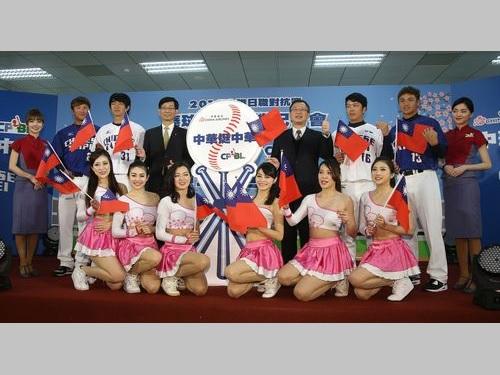 選手と共に日本へ  中華航空がプロ野球の日台戦応援ツアーを販売