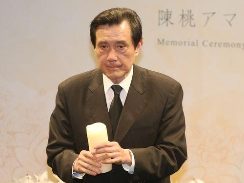 <慰安婦問題>馬総統、日本政府に正式謝罪求める/台湾