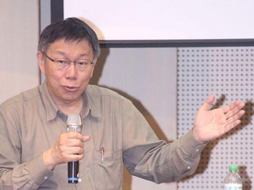 台北市の柯文哲市長