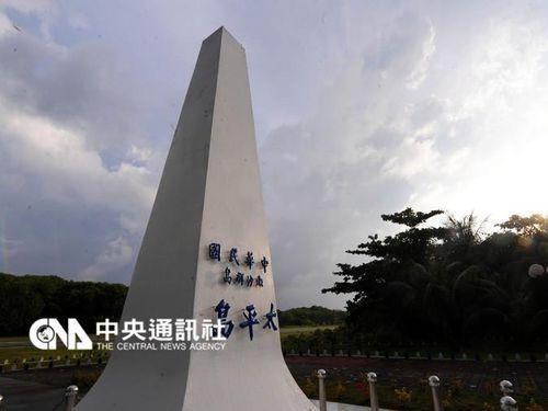 <南シナ海問題>「太平島は島」  台湾法学者の主張に米シンクタンクが注目