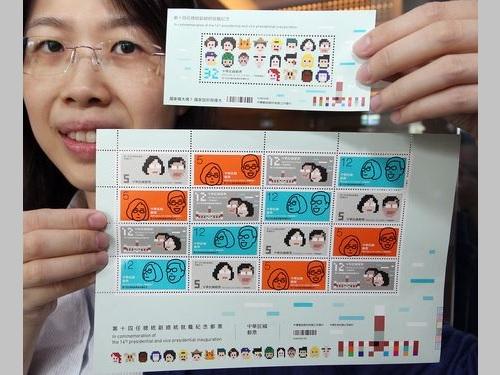 """総統就任記念切手から国旗消える  """"ファミコンデザイン""""が好評/台湾"""