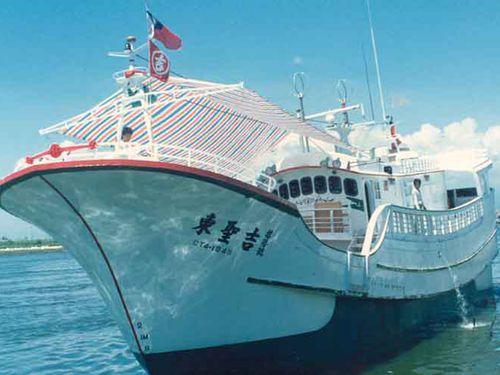 琉球区漁会(漁協)提供