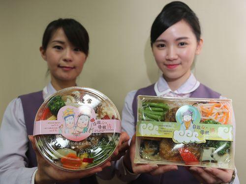 台湾鉄道、「母の日」の新作弁当発売  母親の幸せの味を表現