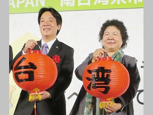 左から頼清徳・台南市長、陳菊・高雄市長
