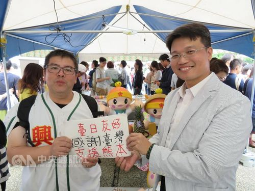 東京で台湾と日本の食文化交流イベント  高雄市は果物アピール