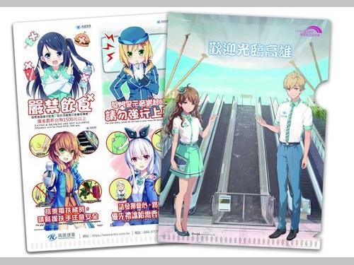 台湾の地下鉄と東京メトロ  2度目の共同キャンペーンで交流促進へ