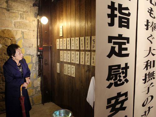 元慰安婦関連の展示会=2013年12月台北で撮影