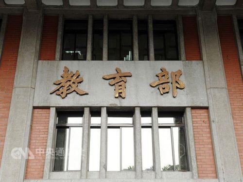 中国大陸が台湾への教育交流を一時中止か…大学関係者は影響を懸念