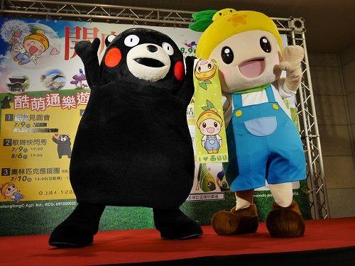 くまモンが高雄来襲  農業局キャラクターとダンスで共演/台湾