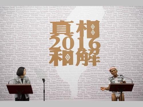左から蔡英文総統、タオ族の高齢者=総統府提供