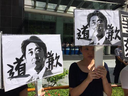 "元慰安婦支援団体、""無言""の抗議  彫像芸で日本に謝罪要求/台湾"