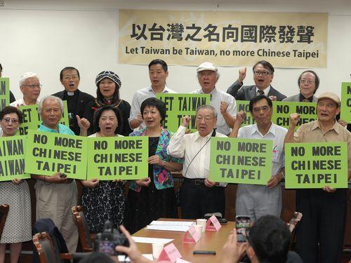 「東京五輪には『台湾代表』で出場」=野党国会議員が名称変更支持