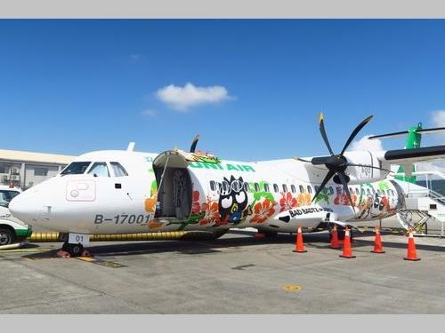 ユニー航空「バッドばつ丸」塗装機、運航開始  空に新たな彩り/台湾