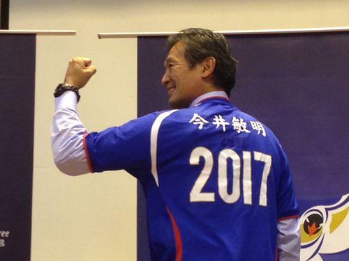 今井敏明氏。2016年5月の監督就任会見で