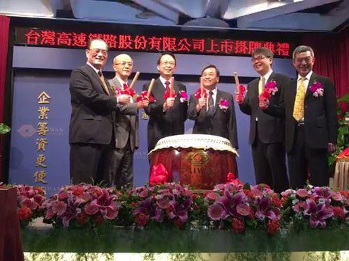 台湾新幹線が上場、創立20年目の「新たなスタート」
