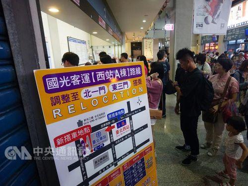 台北駅の桃園空港行きバス乗り場、きょうから移転/台湾