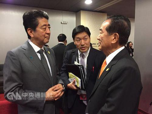APEC首脳会議、総統特使が習近平氏と顔合わせ  経済交流継続に期待/台湾