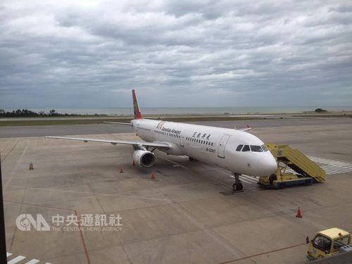 トランスアジア航空、あす台北―日本路線を全面運休/台湾