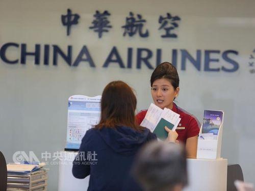 トランスアジア路線、中華航空による引き継ぎは旧正月終了まで=行政院